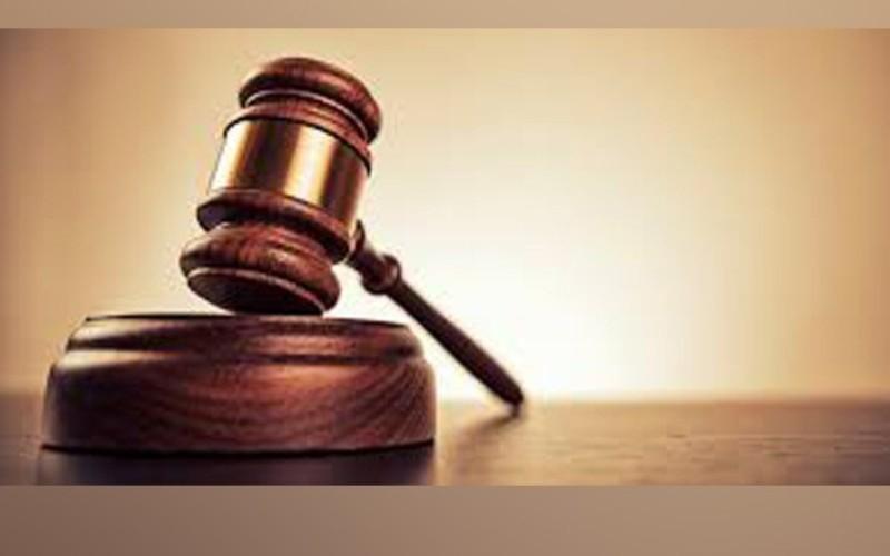 Christian Michel's bail plea dismissed