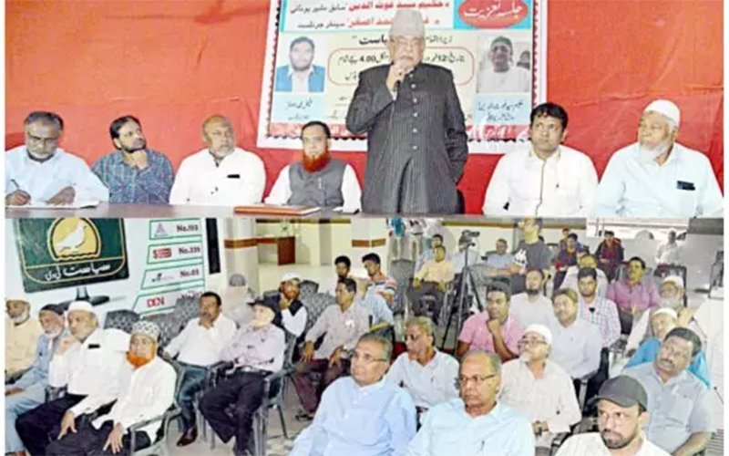 Condolence meeting of Hakeem Syed Ghousuddin, Journalist Faiz Mohammed Asgar held