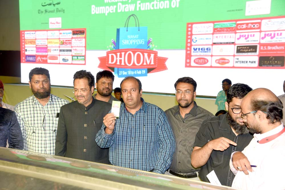 Siasat Shopping Dhoom Bumper Draw