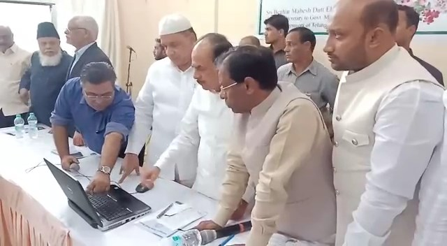 Telangana Wakf Board launched e-Qazzath service