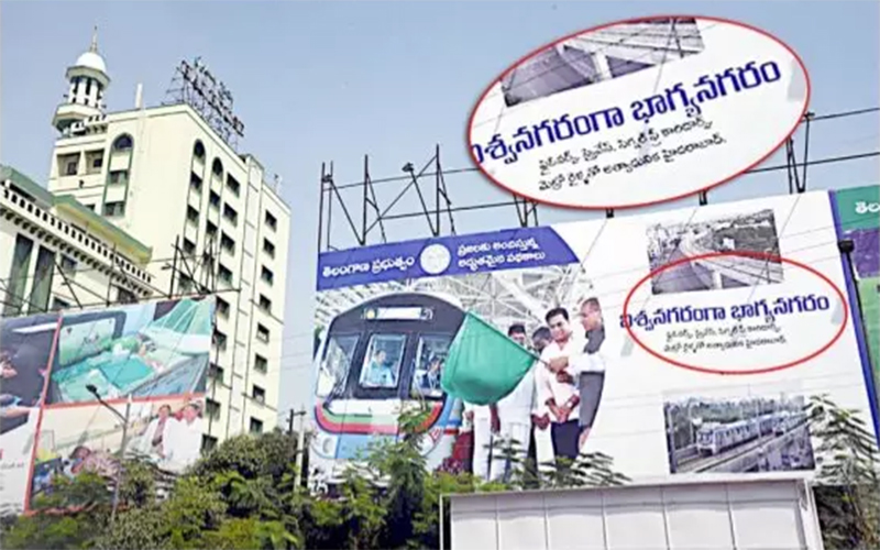 Hyderabad or Bhagyanagar? TS Government's hoardings trigger row