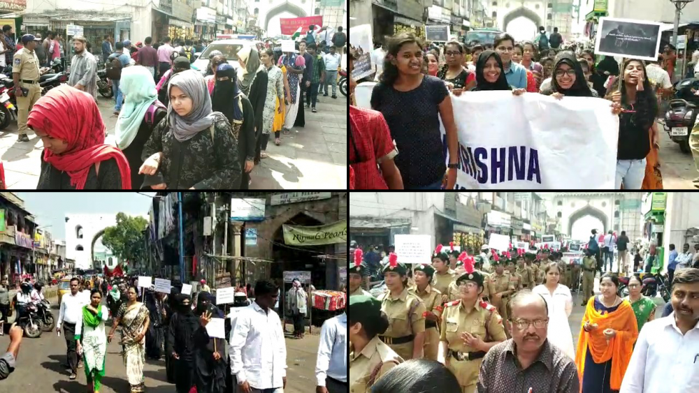 Students Protest at Charminar against Pulwama attack