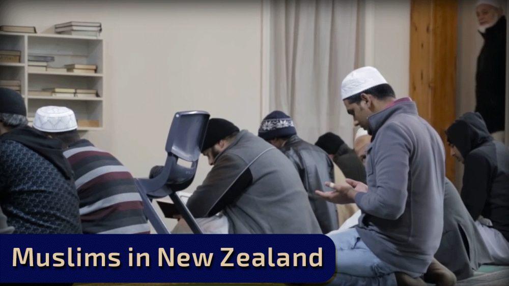 New Zealand Mosque Attack Wallpaper: New Zealand Mosque Attack: A Gentleman's Heroic Act Saved