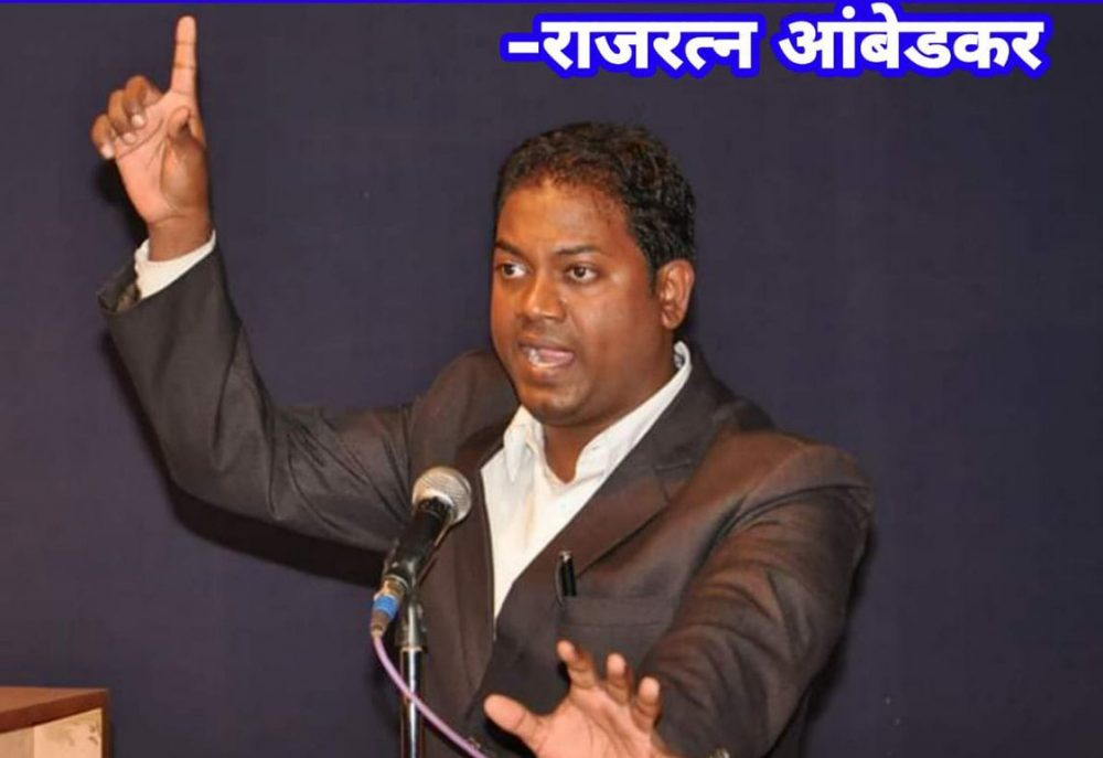 Great-grandson of BR Ambedkar seeks Muslims support; here's what he says