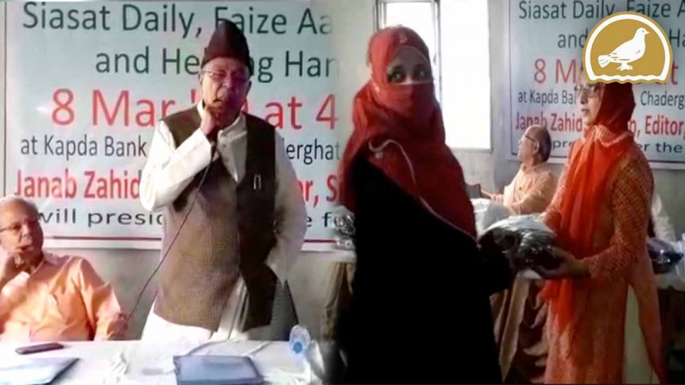 Clothes distribution to Poor women on International Women's Day