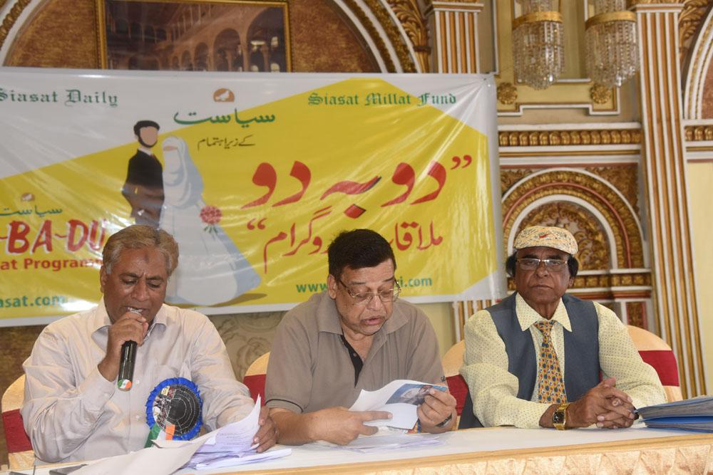 96th Du-ba-Du program held on Sunday