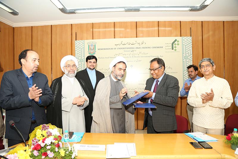 MANUU signs MoU with Al-Mustafa International University, Iran