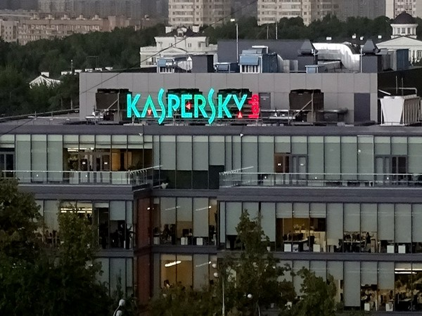 Digital doppelgangers being used to bypass anti-fraud measures: Kaspersky Lab