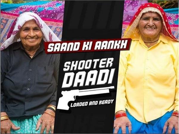 Bhumi Pednekar shares video of 'Shooter Dadi'