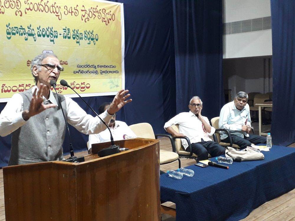 Ram Puniyani's lecture of Communal Harmony