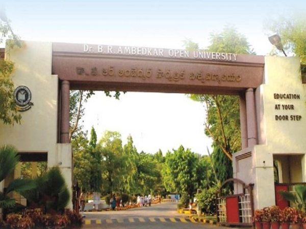 Ambedkar Open University: Eligibility Test for admission on June 16