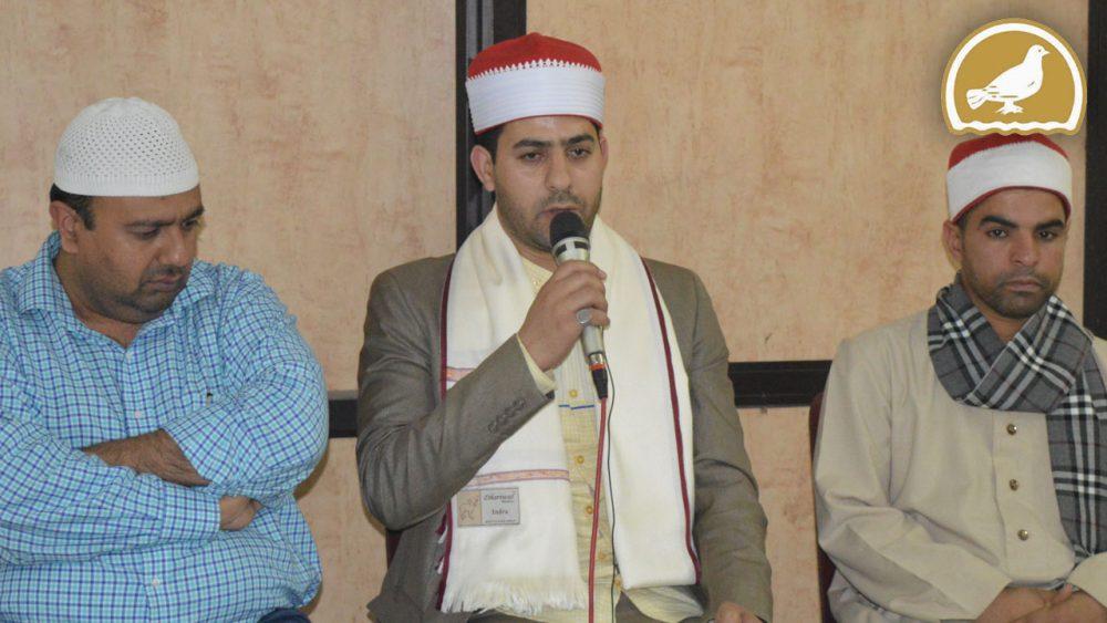 Misri Qari reciting Kalam-e-Pak at SIasat