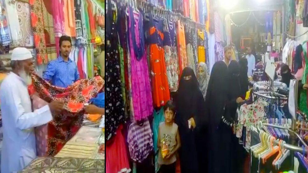 Ramadan Shopping from Kala Pather | Hyderabad
